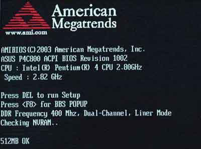 Problem z wejściem do BIOS - AMIBIOS (American Megatrends)