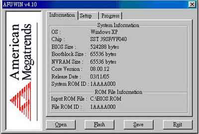 AMI BIOS Flash Utility