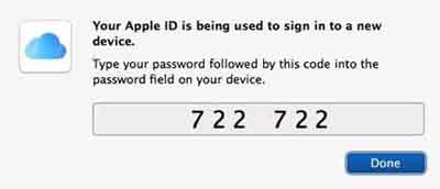 PIN Code Example